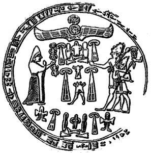 Hittite seal